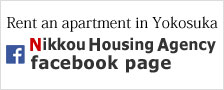 Rent an apartment in Yokosuka Nikkou Housing Agency facebook page